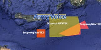 NAVTEX Τουρκία Κρήτης