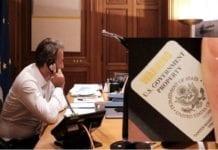 Η αμερικανική συσκευή ασφαλείας που πήγε από την πρεσβεία στο Μαξίμου για να μιλήσει ο Έλληνας πρωθυπουργός με τον πρόεδρο Ντόναλντ Τραμπ