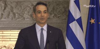 Μητσοτάκης Κορονοϊός Διάγγελμα Μητσοτάκη 5/11 για Lockdown Σήμερα ο πρωθυπουργός σε Σαμοθράκη Έβρο Μητσοτάκης: Έτοιμοι για διερευνητικές επαφές με Τουρκία