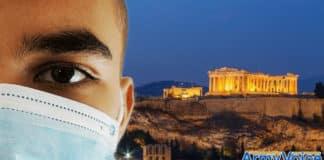 Κορονοϊός 272 κρούσματα σήμερα 1/10 εντοπίζονται στην Αττική Επιδημιολογικός ΧΑΡΤΗΣ των κρουσμάτων σε όλη την Ελλάδα, σύμφωνα με τον ΕΟΔΥ Κορονοϊός: Τα μέτρα από 21/9 στην Αττική - Και στο βάθος sms στο 13033