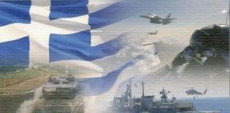 Ελλάδα διπλωματία Σεισμός στη Σάμο: Συναγερμός και ετοιμότητα στις Ένοπλες Δυνάμεις Ένοπλες Δυνάμεις: Πόσες ΗΕΕ θα πάρουν τα στελέχη