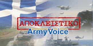Προκήρυξη ΕΠΟΠ: Κατατέθηκε τροπολογία για τα όρια ηλικίας & ΟΒΑ Ένοπλες Δυνάμεις: Νέος γύρος ΗΕΕ σε όλο το προσωπικό - Ζεστό χρήμα σε όσους εμπλέκονται σε μονάδες Covid-19 και όχι μόνο Λεπτομέρειες στο Armyvoice.gr Πολεμικό Ναυτικό - Προκήρυξη ΕΠΟΠ: Τα προσόντα για 70 ειδικότητες