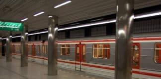 Απεργία σήμερα 26/11 Φρένο σε μετρό ΗΣΑΠ - Δείτε στο Armyvoice.gr πώς κινούνται τα ΜΜΜ Τραμ Τρόλει Προαστιακός και λεωφορεία