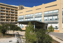 401 Στρατιωτικό Νοσοκομείο: Τραγική κατάσταση για τους ασθενείς