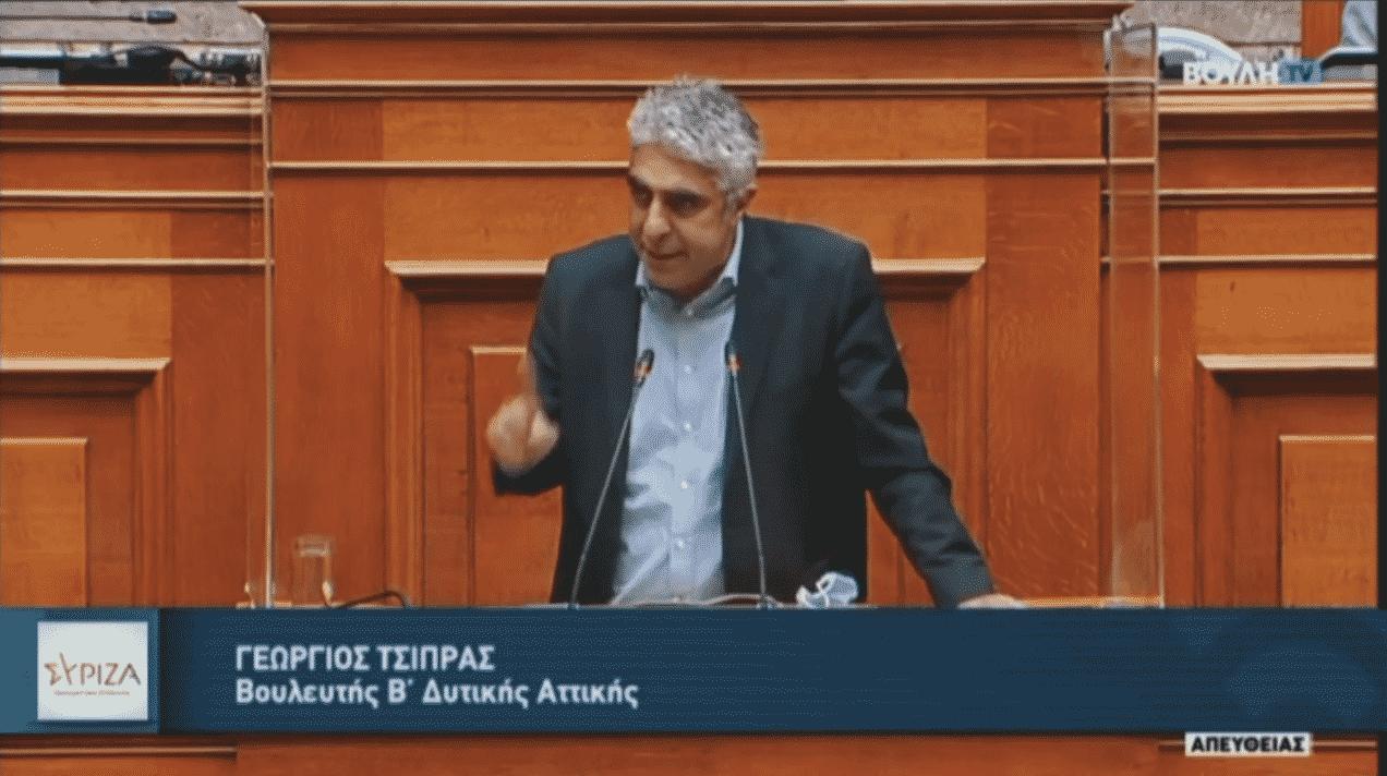 Ποια κριτήρια έχει θέσει η Κυβέρνηση για την αγορά νέων φρεγατών; Το ερώτημα αυτό θέτει ο αναπληρωτής τομεάρχης άμυνας του ΣΥΡΙΖΑ Γ. Τσίπρας
