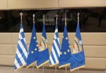 ΕΠΟΠ 2021: Μέσα στον Αύγουστο η κατάταξη των επιτυχόντων σύμφωνα με σημερινή ανακοίνωση του ΓΕΕΘΑ - Θα ενημερωθούν από τη Στρατολογία 138 προσλήψεις πολιτικών υπαλλήλων στο υπουργείο εθνικής άμυνας ΚΥΣΕΑ ΤΩΡΑ Γενικές συνελεύσεις στρατιωτικών και προσωπικά δεδομένα