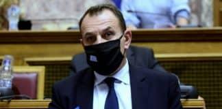 Ανασχηματισμός θέμα ωρών: Τι λέει το «Έθνος» για τον Παναγιωτόπουλο ΥΕΘΑ: Δεν κατάφερε να φέρει ούτε ένα νομοσχέδιο μέχρι σήμερα ο υπουργός Εθνικής Άμυνας Νίκος Παναγιωτίπουλος, αλλά βάζει στόχους για το 2021