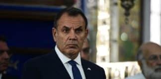 Προκήρυξη ΕΠΟΠ 2021: Το δις εξαμαρτείν και ο Νίκος Παναγιωτόπουλος