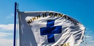 Ελλάδα - Τουρκία: Ο αόρατος πόλεμος!