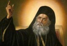 Επανάσταση 1821 : Nα αρθεί τώρα ο αφορισμός της από το Πατριαρχείο ζητά η Κίνηση Ελλήνων Πολιτών για την Εκκοσμίκευση του Κράτους