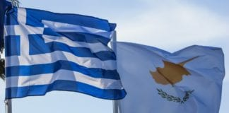 Η κυβέρνηση οφείλει να προστατεύσει τα Ελληνικά-Κυπριακά συμφέροντα Διακήρυξη για την Κύπρο - Την υπογράφουν 22 προσωπικότητες