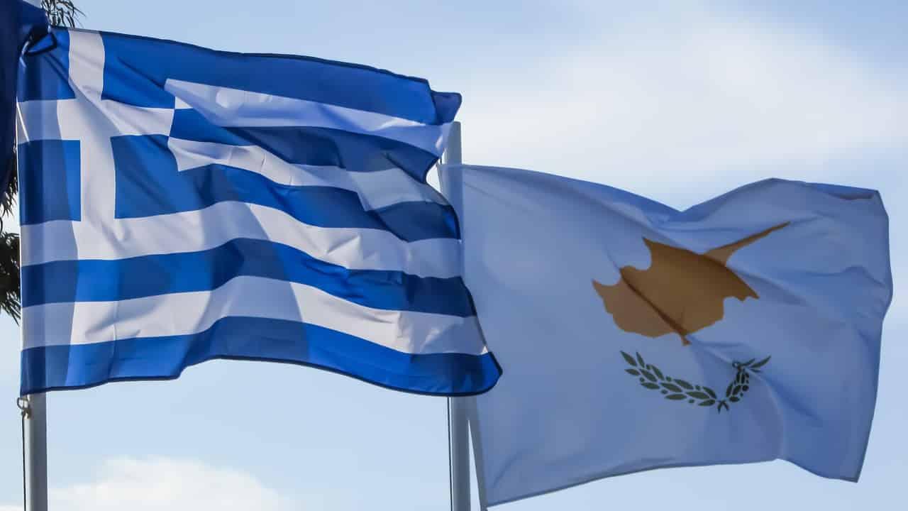 Διακήρυξη για την Κύπρο - Την υπογράφουν 22 προσωπικότητες