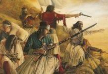 Επανάσταση 1821 μπαρούτη