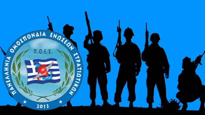 Ο λόγος που θέλουν να κλείσουν την ΠΟΕΣ και γιατί την προτιμούν οι στρατιωτικοί Προκήρυξη ΕΠΟΠ 2021: ΟΒΑ αποκλείστηκε ενώ πληρούσε προϋποθέσεις