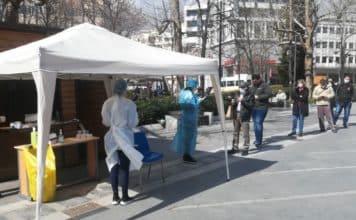 ΕΟΔΥ: Πού γίνονται δωρεάν Rapid Test για όλους τους πολίτες σήμερα 19 Απριλίου από τις Κινητές Ομάδες Υγείας ΚΟΜΥ σε όλη την Ελλάδα
