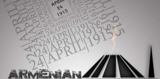 Ο Ερντογάν και η αναγνώρισης της γενοκτονίας των Αρμενίων από ΗΠΑ