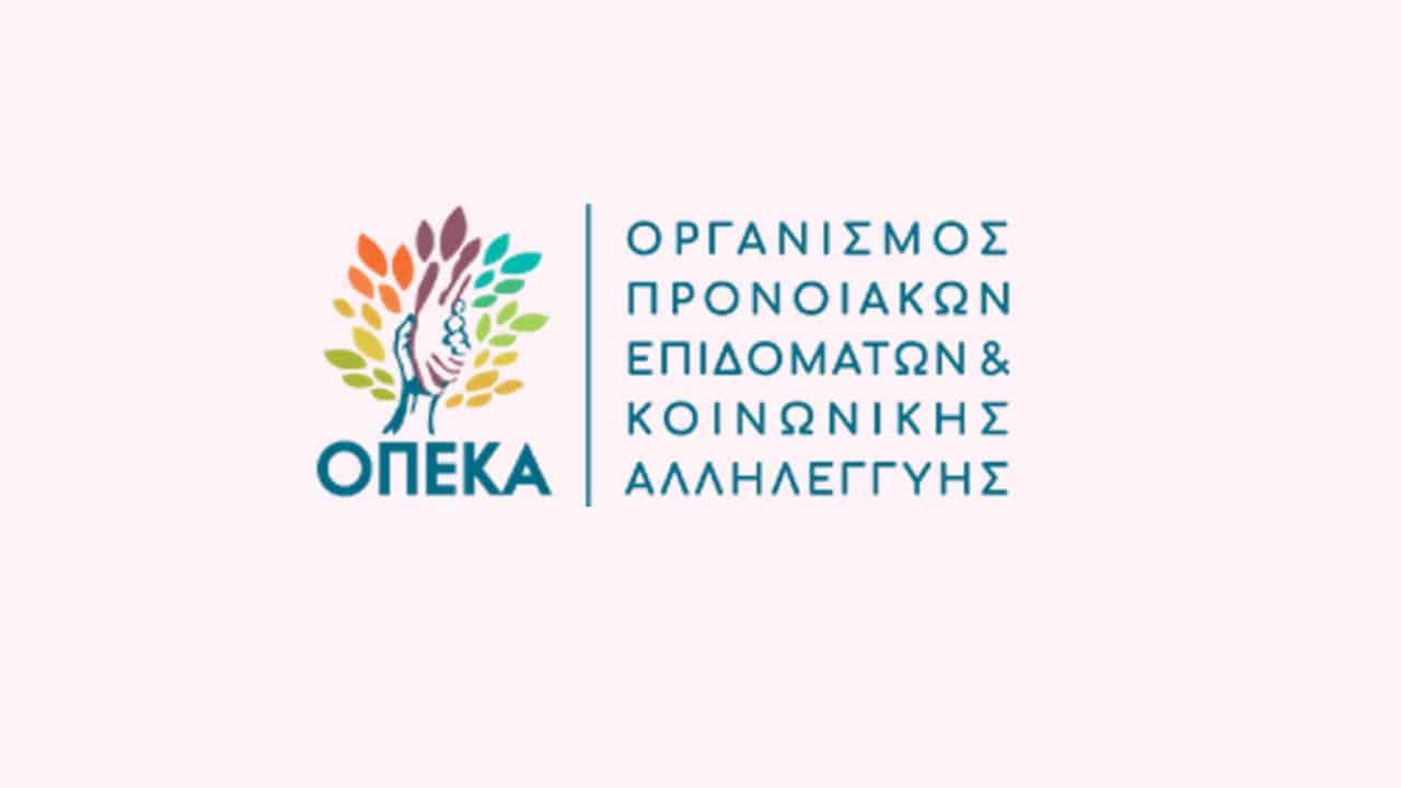 ΟΠΕΚΑ: Ημερομηνία Πληρωμής ΚΕΑ Ιουνίου 2021 - Πότε θα καταβληθεί το Ελάχιστον εγγυημένο εισόδημα και τα άλλα επιδόματα
