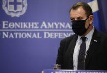 Παναγιωτόπουλος: Πότε οι ΕΠΟΠ μπορούν να γίνουν Ανθυπασπιστές