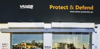VANOS S.A.: Νέο πρότυπο κατάστημα τακτικού εξοπλισμού στον Πειραιά