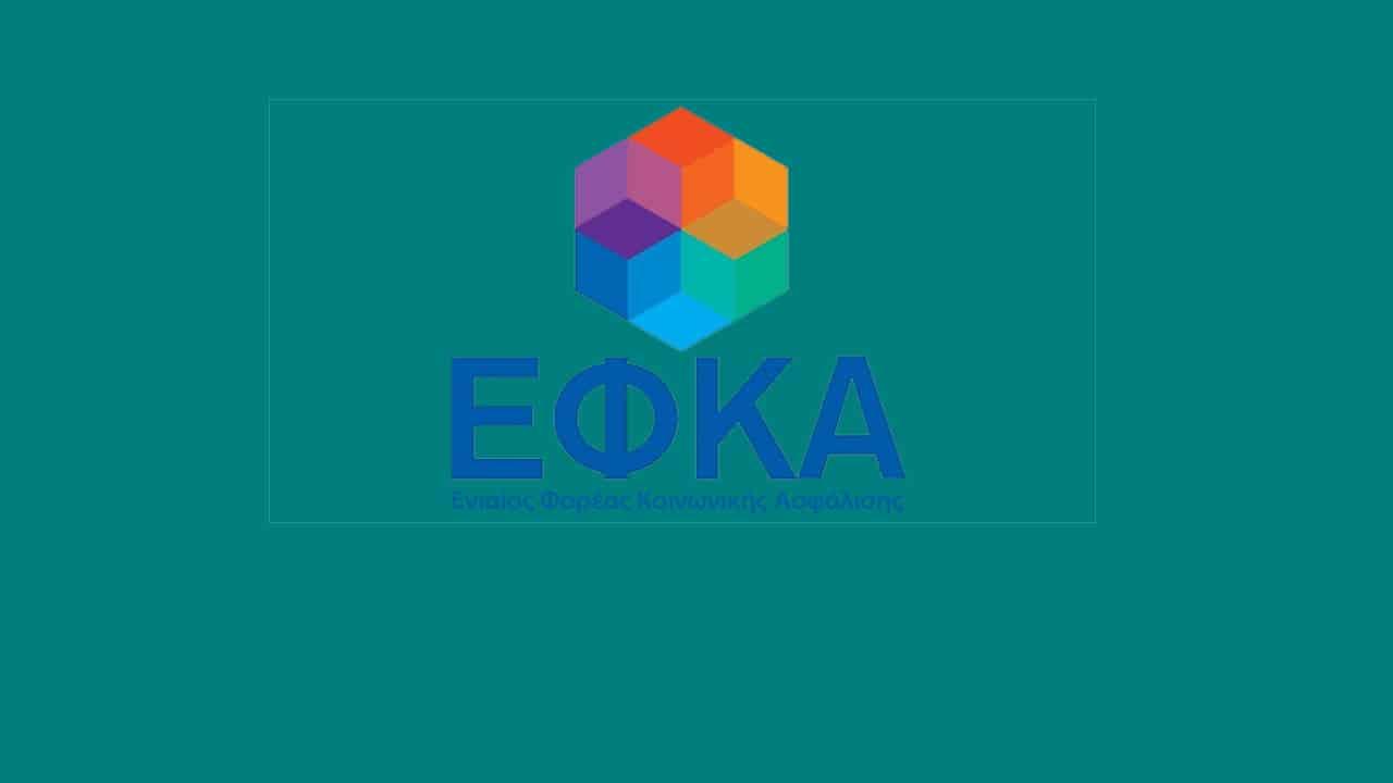 Αναστολές Ιουνίου 2021: Στις 9 Ιουλίου η αποζημίωση ειδικού σκοπού - Οι πληρωμές e-ΕΦΚΑ και ΟΑΕΔ για την περίοδο 5-9 Ιουλίου