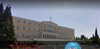 ΣΥΡΙΖΑ στρατιωτικοί