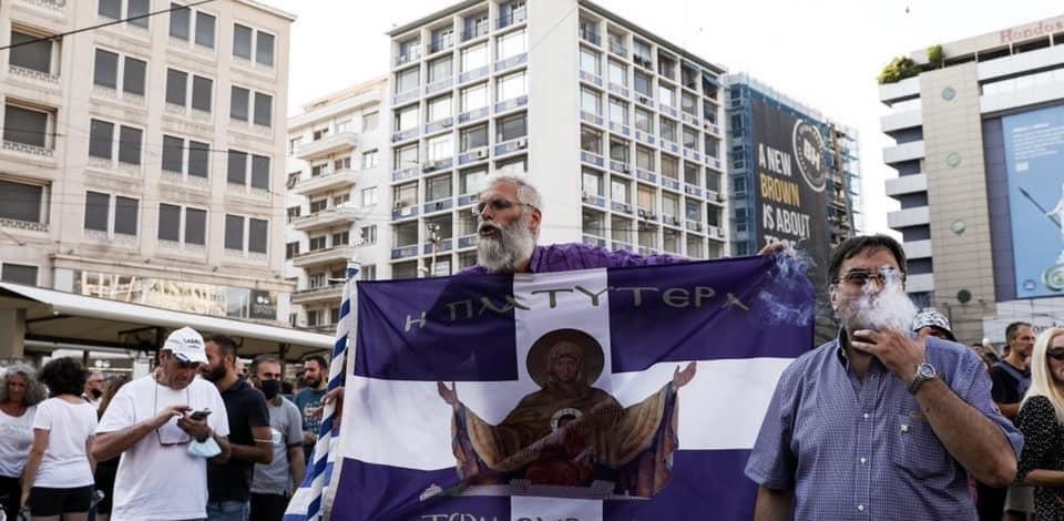 Εντυπωσιακή διαδήλωση αντεμβολιαστών στην Αθήνα