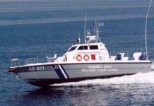 Λιμενικό: Παταγώδης η αποτυχία του νέου συστήματος μεταθέσεων Βρέθηκε ο Έλληνας πιλότος και η φίλη του που αγνοούνταν στην Κρήτη