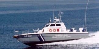 Βρέθηκε ο Έλληνας πιλότος και η φίλη του που αγνοούνταν στην Κρήτη