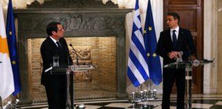 Αναστασιάδης - Μητσοτάκης συζητούν τις τουρκικές προκλήσεις