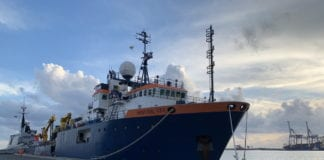 Ελλάδα Κύπρος Ισραήλ: Σεισμικές έρευνες για τον East Med