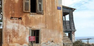 Η βούληση τηw Τουρκίας για λύση των δύο κρατών στην Κύπρο και η απόφαση να ανοίξει η περίκλειστη πόλη των Βαρωσίων προκαλεί αντιδράσεις